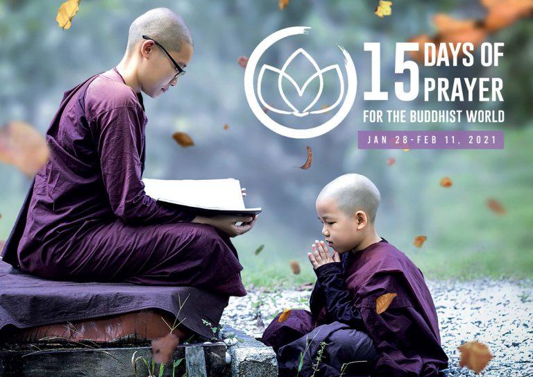 Cover - 15 Days of Prayer - Buddhist